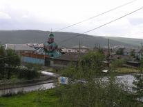 Крыши Туры. Вид из здания районной администрайии