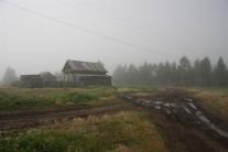 Туманное утро в Кислокане