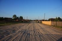 Поселок Катайга