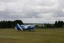 Легендарный самолет АН-2 еще в строю, на нем мы летим в Напас