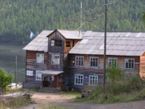 Полигус: здание администрации