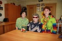 Наталья Николаевна Волкова, Женя и Лена
