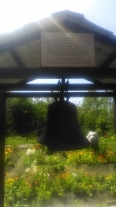 Старейший колокол
