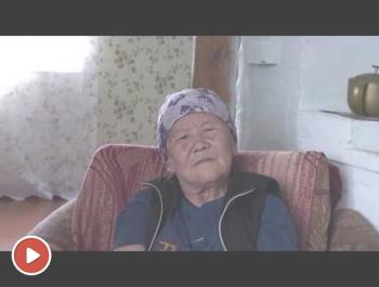 Embedded thumbnail for Дикий олень. С. М. Андреева