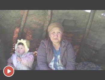 Embedded thumbnail for Комое. В. Х. Елдогир